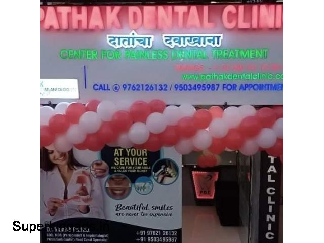 Dental Clinic in Pune - 1/1