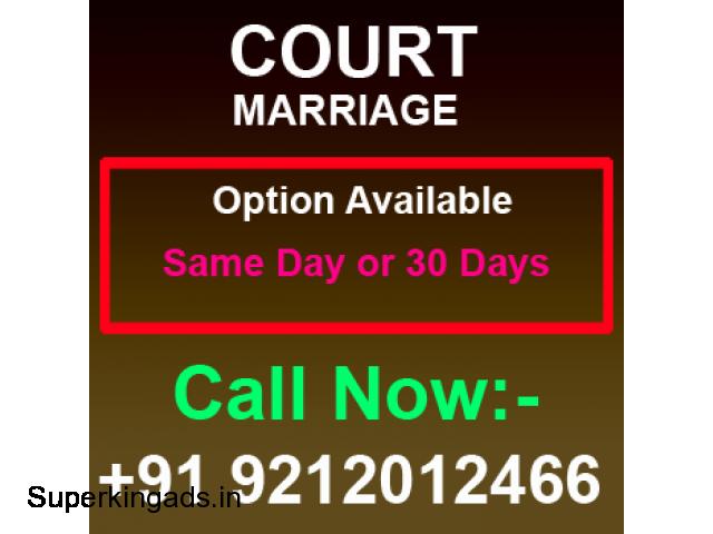 Apply Online Court marriage registration in Delhi - 1/1