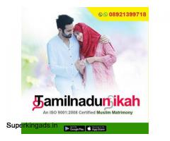 TamilNadu Muslim Matrimony | Free Registration