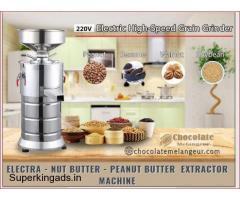 Best Offers on Peanut Butter Grinder Machine