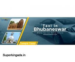 Cab Service in Bhubaneswar | Taxi  in Bhubaneswar