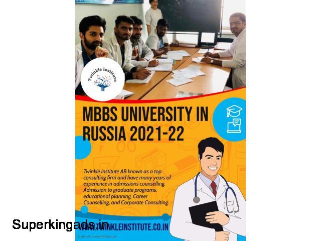 Medicine In Russia 2021 Twinkle InstituteAB - 1/1