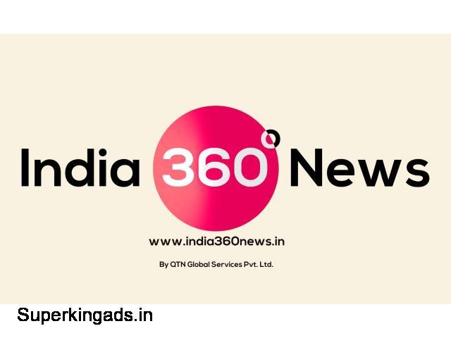 Latest India News Online - 1/1