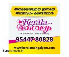 No.1 Matrimonial Site for Kerala - Free Registration