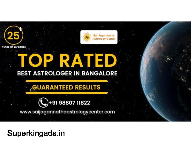 Top Rated Astrologer in Bangalore – Saijagannatha - 1/1