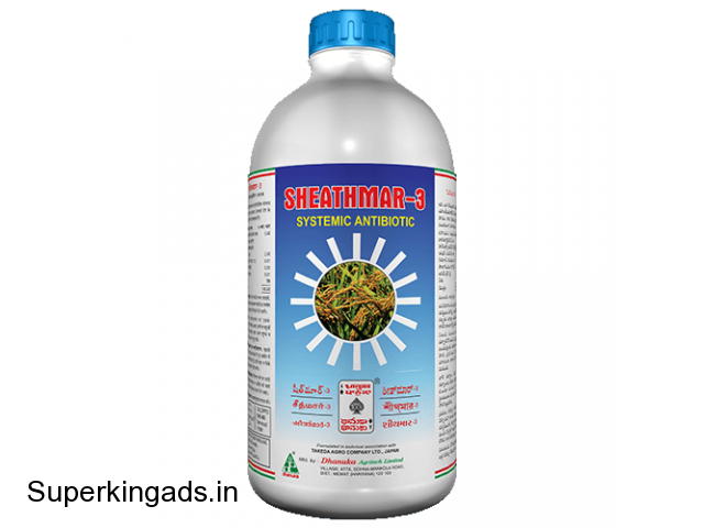 Best Effective Non-systemic fungicide | Pesticide - 1/1
