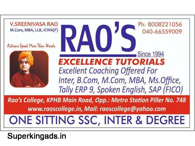 Top B.Sc Colleges In Hyderabad - 3/4