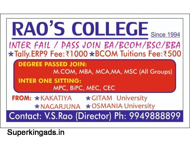 Top B.Sc Colleges In Hyderabad - 4/4