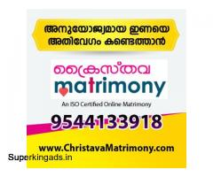 100% Secure and Most Trusted | Christava Matrimony