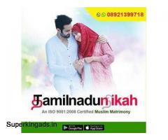 Tamil Muslim Brides   Tamil Muslim Grooms   Tamilnadu Nikah