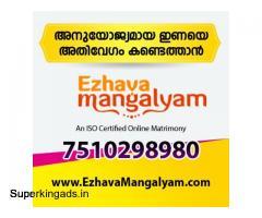 Most Trusted Ezhava  Matrimony Site in Kerala