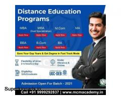 Fast Track Mode Degree Admission Open 2021