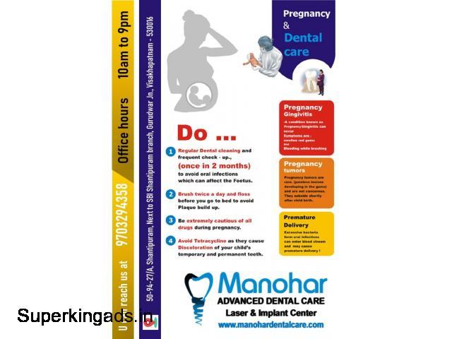 Dental doctors in vizag - 1/1