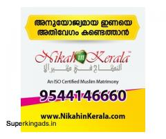 Best Muslim Matrimonial Website in Kerala- NikahinKerala.com